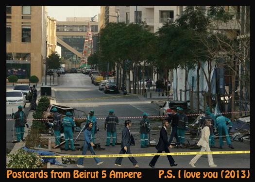 البيتلز صباح اليوم قرب موقع الإنفجار في بيروت
