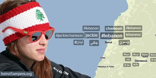 jackie chamoun trending